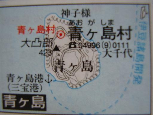 ちょい88-2