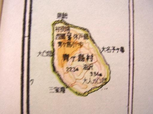ちょい88-1