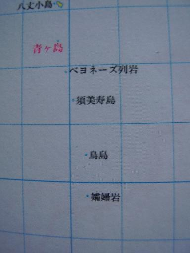 ちょい89-2