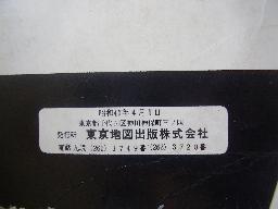 ちょい129-1