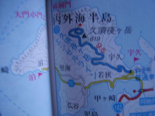 地図雑学19-2