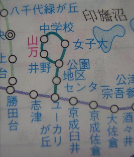 地図雑学26-2