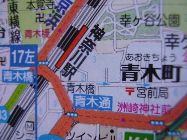 地図雑学27-1
