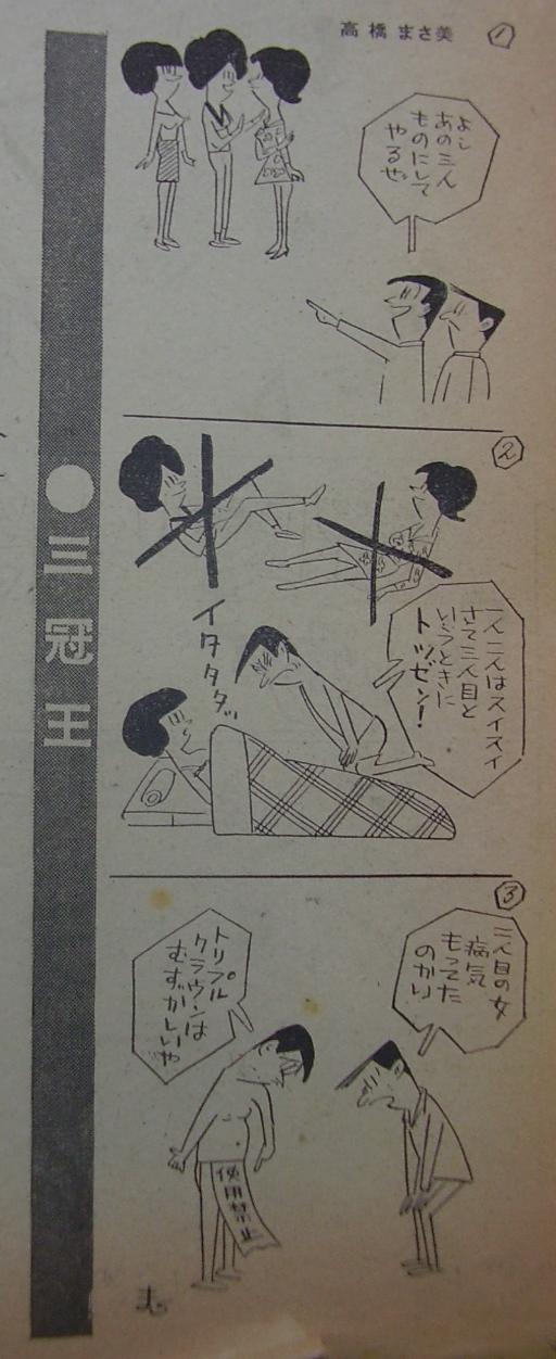 おやぢ29-6