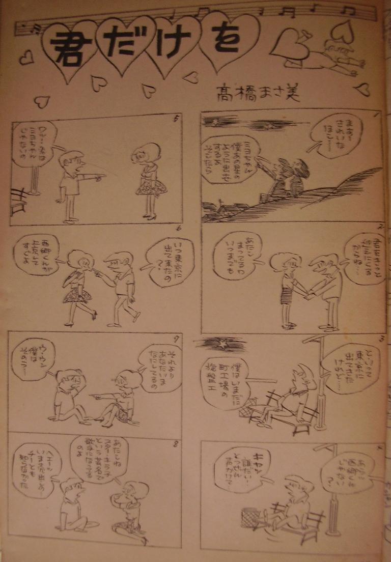 おやぢ31-1