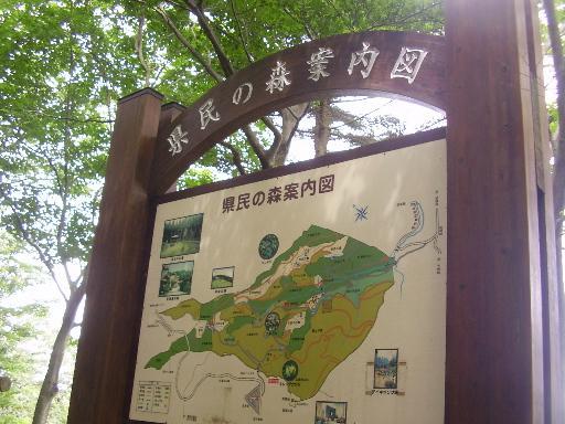 登山・街歩き7-2