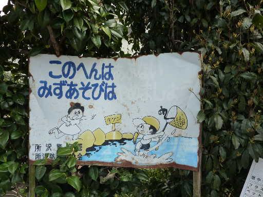 登山・街歩き12-3