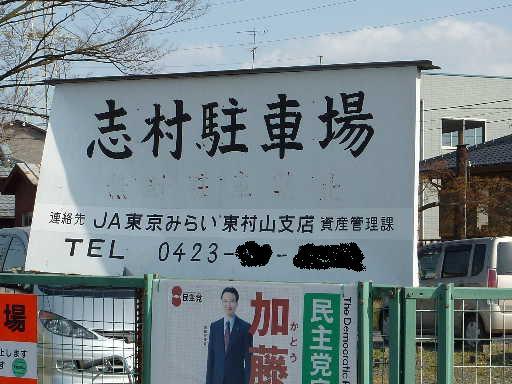 登山・街歩き13-1
