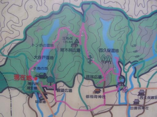 登山・街歩き19-1