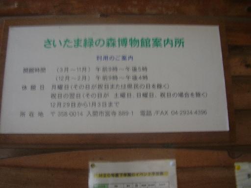 登山・街歩き19-2