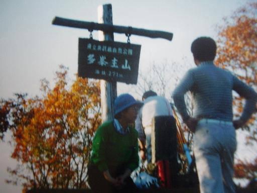 登山・街歩き25-4
