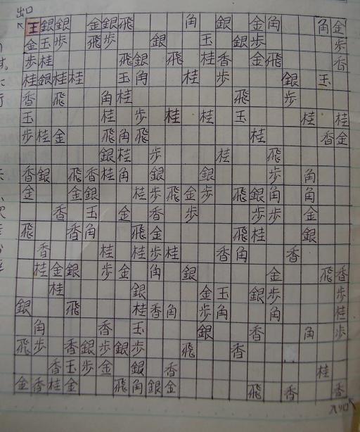 クイズ3-4