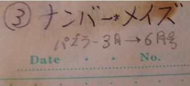 クイズ5-1