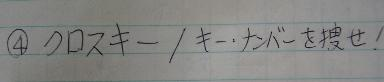 クイズ7-1