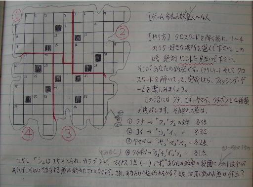クイズ15-2