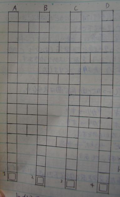 クイズ26-3