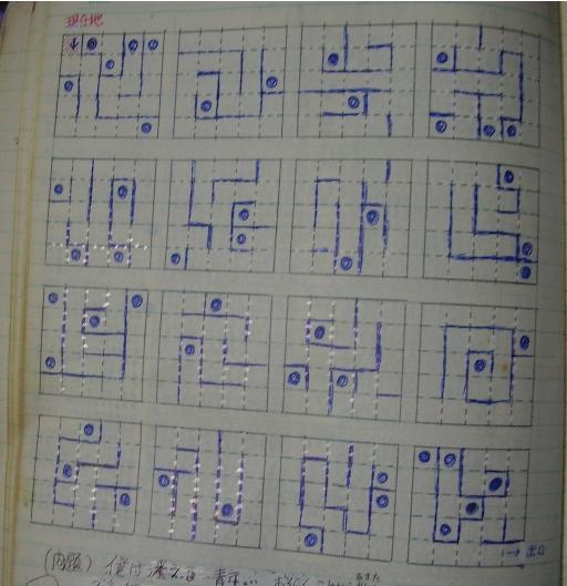 クイズ30-3