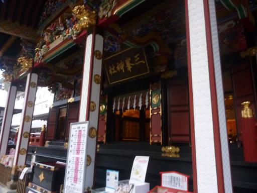 20101113・三峰神社31