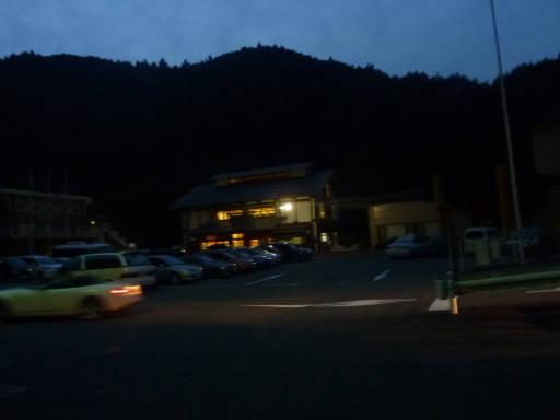 20101113・三峰温泉01