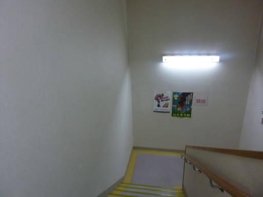 20101113・三峰温泉06