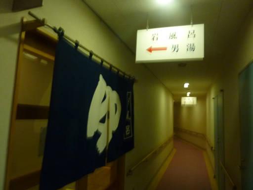 20101113・三峰温泉12