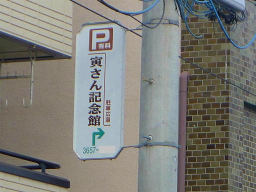 20120107・葛飾08-02