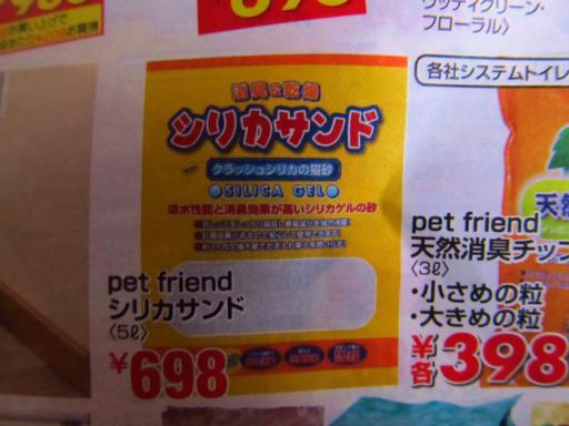 20130201・広告05