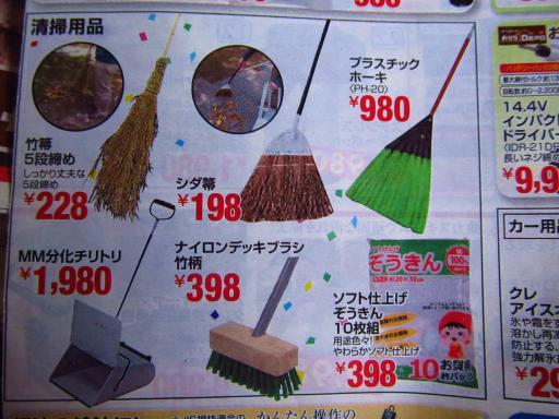 20130201・広告01