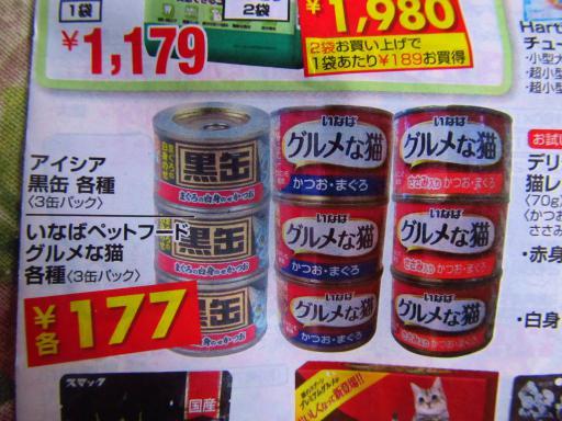 20130201・広告07
