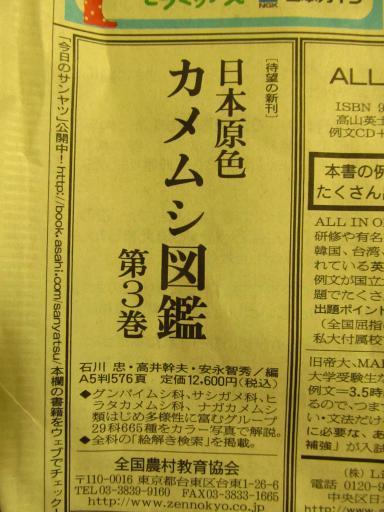 20130201・広告14