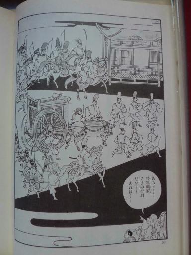 20130202・飯能日高06-04