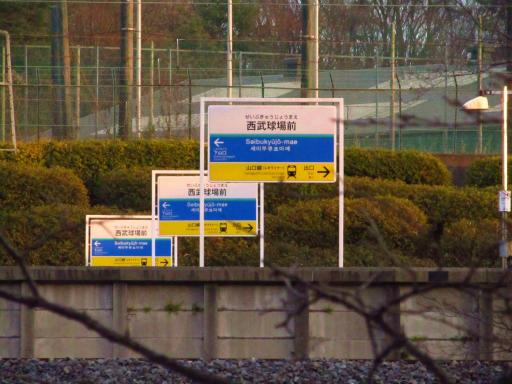 20120209・狭山湖散歩3-07