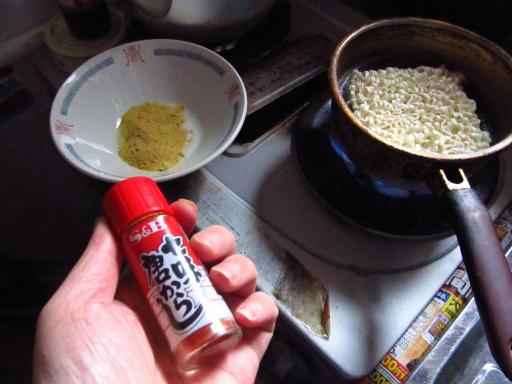 20130226・レシピ3-06