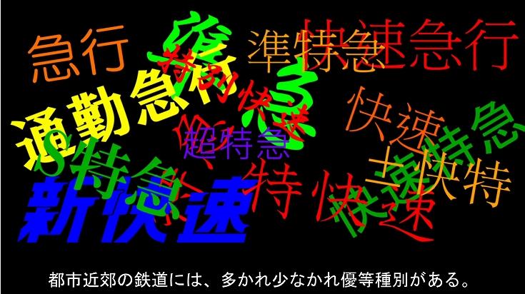 fsd.jpg