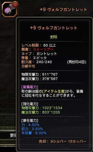 201302020114599a6.jpg