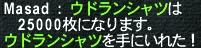 20130727_1610201.jpg