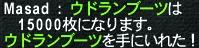 20130727_1610203.jpg