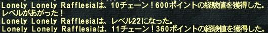 20130810_214742.jpg