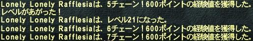 20130810_214749.jpg