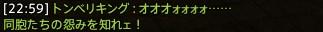 20130926_230020.jpg
