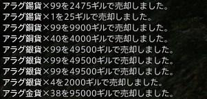 20131009_070828.jpg