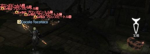 20131012_215953.jpg