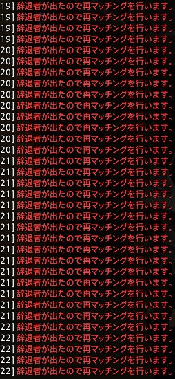 20131013_062242.jpg