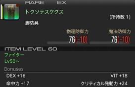 20131113_053452.jpg