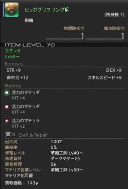 20131127_214914.jpg