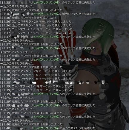 20131127_215136.jpg