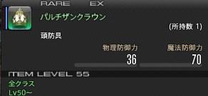 20140119_203424.jpg