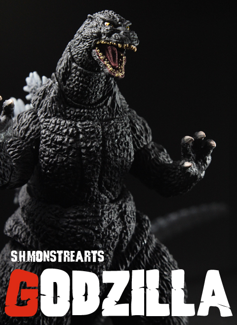 S.H.MonsterArts ゴジラ
