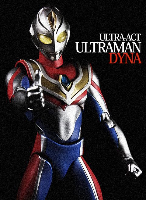 ULTRA-ACT ウルトラマンダイナ