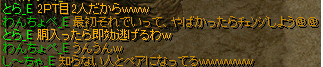 20130208003426eb3.png